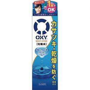 オキシー (Oxy) モイストローション オールインワン化粧水