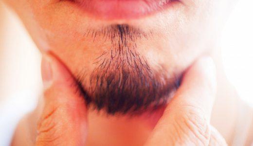 髭の脱毛で後悔する前に知っておきたいの8つのこと