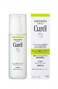 キュレル皮脂トラブルケア化粧水