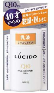 ルシード 薬用フェイスケア乳液
