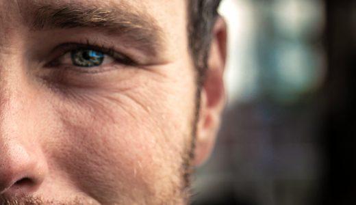 【男の眉活】眉毛の育毛剤・美容液のおすすめ8選