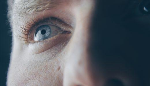 【男性も必見】眉毛の脱色・カラーにオススメの脱色剤6選とは?