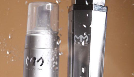 メンズ化粧水おすすめランキング10選【2000円以下の高コスパ限定】