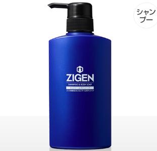 【最安値情報】ZIGEN シャンプー&ボディソープの価格・購入方法を解説