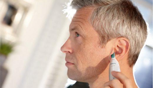 簡単に剃れる耳毛カッターのおすすめ3選