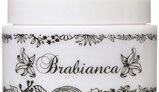 ブラビアンカ(Brabianca) シュガーワックスの効果・口コミを紹介