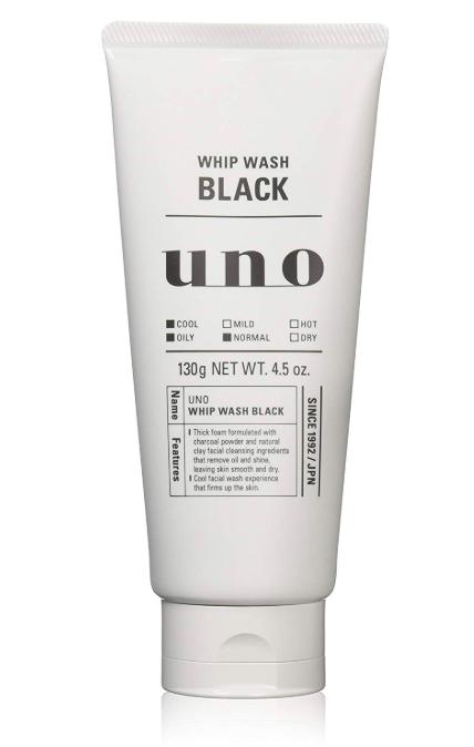 ウーノ ホイップウォッシュ (ブラック) 洗顔料 130g×3個 アウトバスサンプルセット