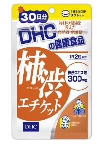 柿渋エチケット
