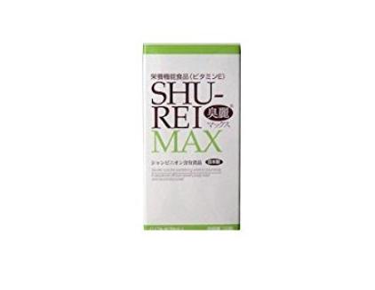 腸内から体臭を抑える 臭麗MAX
