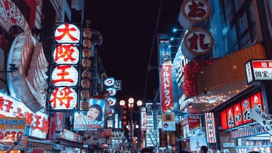 NULLパヒュームクリーム 日本一貫生産