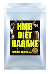 HMB サプリメント鋼-HAGANE-