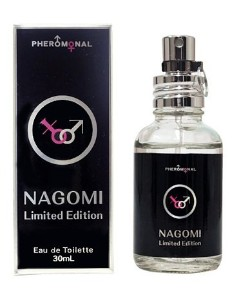 NAGOMI Limited Edition