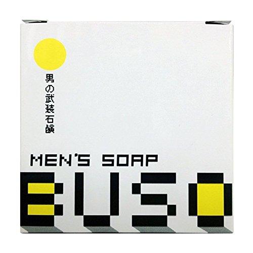 メンズのスキンケア美容洗顔石鹸「BUSO」