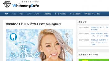 ホワイトニングカフェ なんば