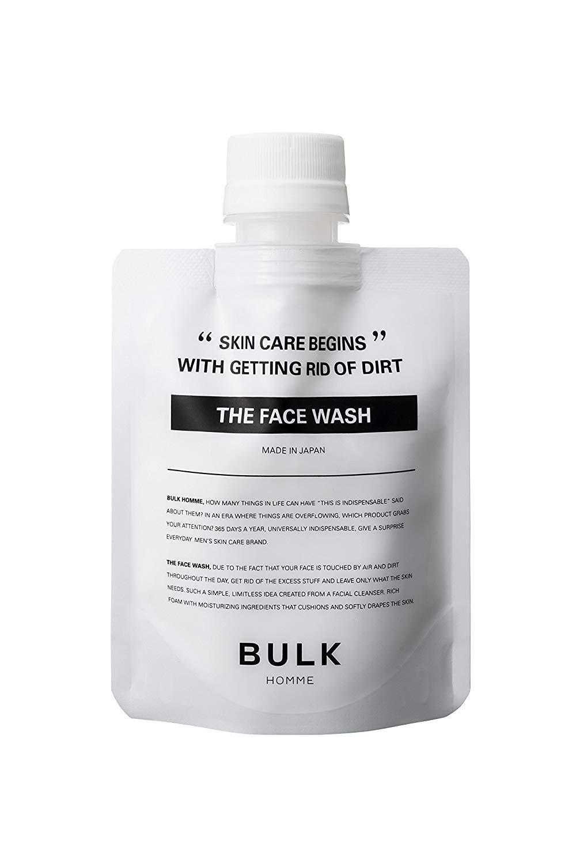BULK HOMME 洗顔料