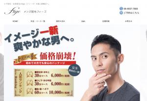フィゴー 大阪心斎橋店