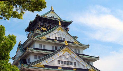 京橋のホワイトニングおすすめ人気ランキング20選