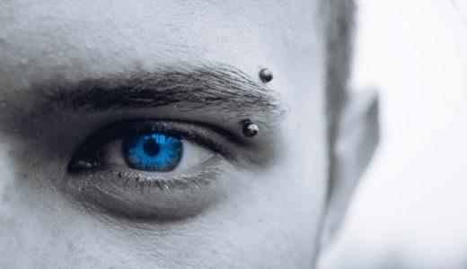 【元美容部員が教える!】メンズのトレンド眉毛の整え方