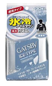 マンダム ギャツビー アイスデオドラントボディペーパー 無香料(医薬部外品)