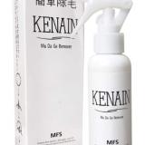 ケナイン(KENAIN)除毛剤の効果はウソ?口コミ・成分を徹底分析!