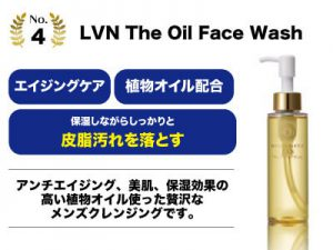 LVN The Oil Face Wash