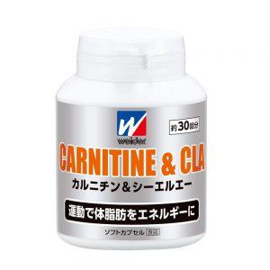 ウイダー カルニチン&CLA