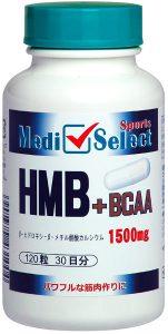 メディセレクト スポーツ HMB+BCAAカプセル