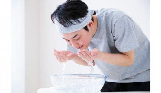 メンズ化粧落とし(クレンジング)おすすめ10選【使い方・落とし方を解説】