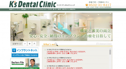 K's Dental Clinic