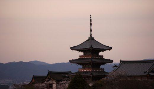 京都市内のホワイトニングおすすめ人気ランキング13選