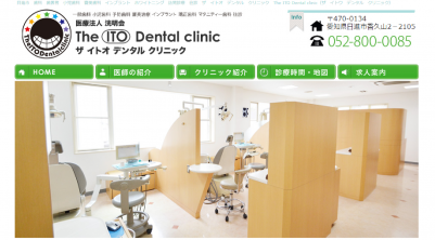 THE ITO Dental Clinic
