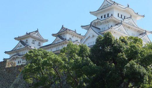 姫路のホワイトニングおすすめ人気ランキング15選