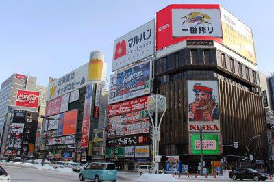 札幌エリアの特徴