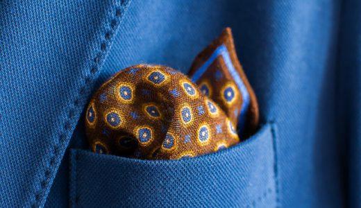 ポケットチーフのブランド人気ランキング15選|手本になる選び方も紹介