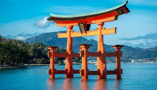 広島市のホワイトニングおすすめ人気ランキング20選