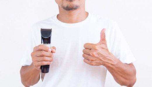 シェーバーの手入れ9つの方法|自動洗浄機能が便利過ぎる!