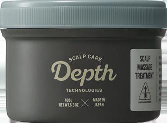 Depth(デプス)の効果は本当!?口コミから分析してみた!