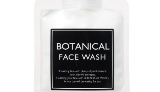 メンズにおすすめしたいオーガニック洗顔料10選!石鹸とフォームタイプを使い分けよう!