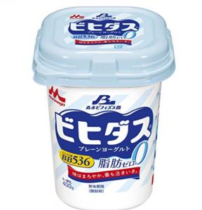 森永乳業「ビヒダスBB536 プレーンヨーグルト脂肪ゼロ」