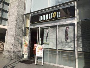 ドトールコーヒーショップ 仙台南町通り店