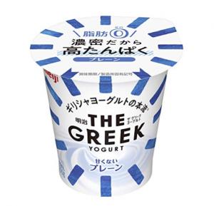 明治「THE GREEK YOGURT」プレーン