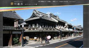 kawagoe_city