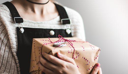 大好きな彼氏への誕プレおすすめ20選!さらに好きにさせるプレゼントの選び方とは