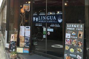 Lingua World Cafe