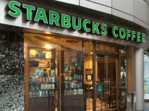 スターバックス・コーヒー 仙台東口店