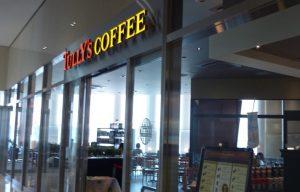 タリーズコーヒー 梅田阪急ビル店