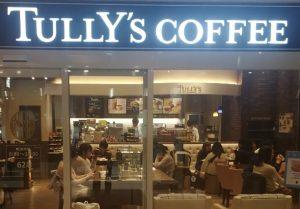タリーズコーヒー 仙台パルコ2店