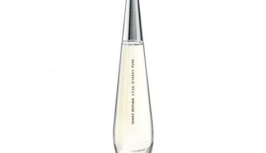 イッセイミヤケのおすすめメンズ香水9選!大人の甘い香りはこれ