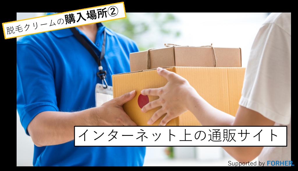 internet_sell