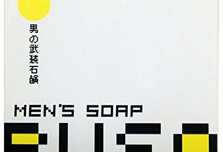 MEN'S SOAP BUSO (ブソウ)の総合評価